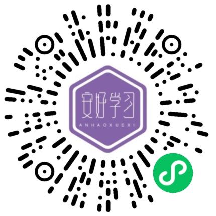 淘宝联盟官方APi在小程序云函数中的使用案例下载
